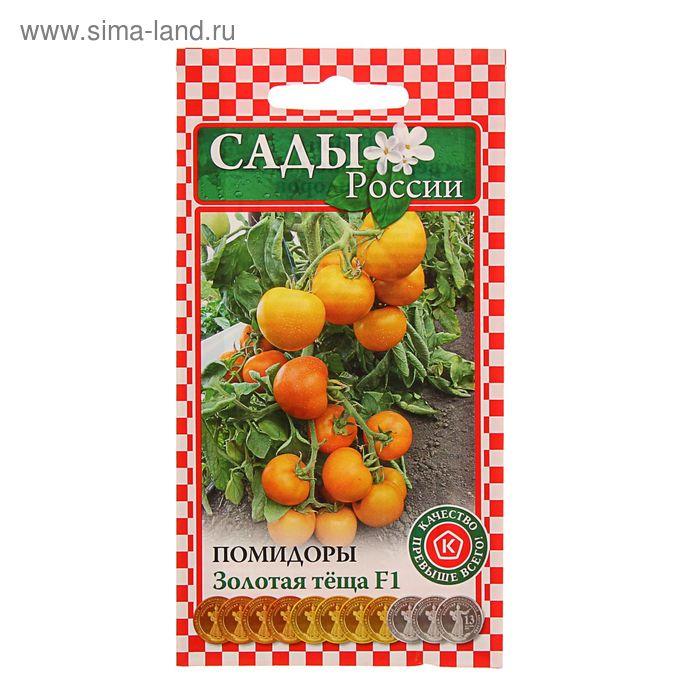 светотехнического томат золотая теща отзывы фото стоит успокоить