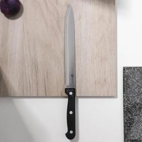 Нож для мяса Apollo «Сапфир», 20 см