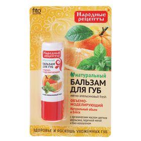 Бальзам для губ 'Народные рецепты' 'Мятно-апельсиновый fresh', 4,5 г Ош