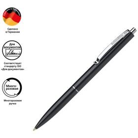Ручка шариковая автомат Schneider К15 (подходит для логотипа), синяя, микс *8цв