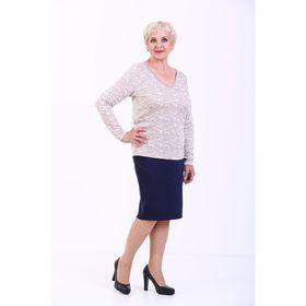 Джемпер женский, размер 48, цвет бежевый