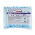 Пеленки впитывающие одноразовые «Medmil» Эконом, 60*40, 30 шт