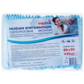 Пеленки впитывающие одноразовые «Medmil» Эконом, 60*90, 30 шт