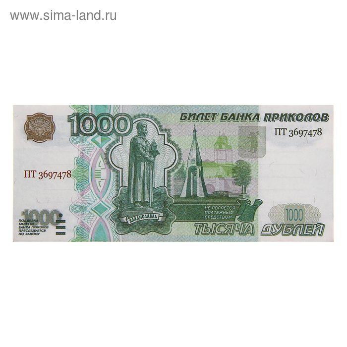любим прикольные картинки про тысячу рублей приходится просто, лицах