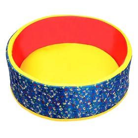 Сухой бассейн «Весёлая поляна», цвет синий