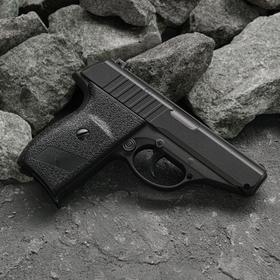 Пистолет страйкбольный Galaxy PS G.3 Ош