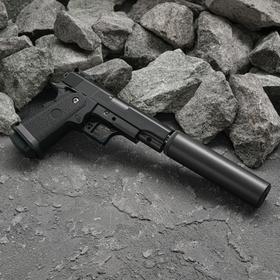 Пистолет страйкбольный Galaxy Colt 1911PD G.10A с имитацией глушителя Ош