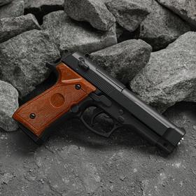 Пистолет страйкбольный Galaxy Beretta 92 G.22 мини Ош