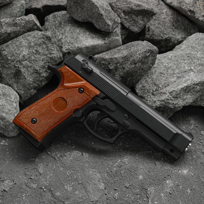 Пистолет пружинный Galaxy Beretta 92 G.22 мини