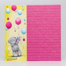 """Бумага для скрапбукинга """"С днем варенья"""", 15.5 x 15.5 см, 180 г/м²"""