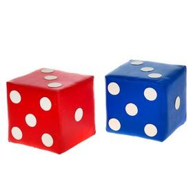 Набор «Кубики-Пуфики», 2 штуки, МИКС Ош