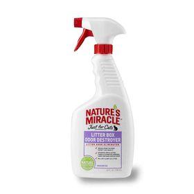 Спрей для устранения запаха  в кошачьем туалете 8in1 Box Odor Destroyer, 710 мл