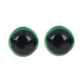 Глаза винтовые с заглушками, полупрозрачные, набор 4 шт, цвет зелёный, размер 1 шт: 1×1 см