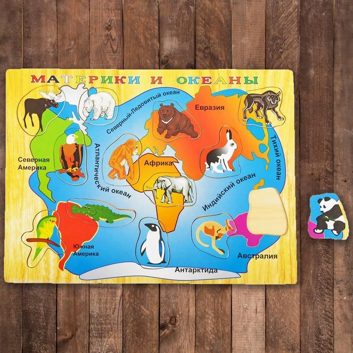 """Пазл """"Карта мира"""" на русском языке, 13 элементов"""