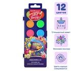 Акварель ArtBerry «Неон», 12 цветов, неоновые цвета, в пластиковой коробке, УФ-защита яркости, европодвес