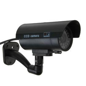 Муляж уличной видеокамеры LuazON VM-5, с индикатором, 2xАА (не в компл.), черный Ош