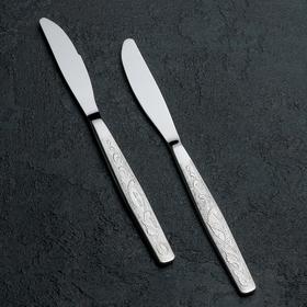 Нож столовый «Уралочка», h=19,5 см, толщина 2 мм