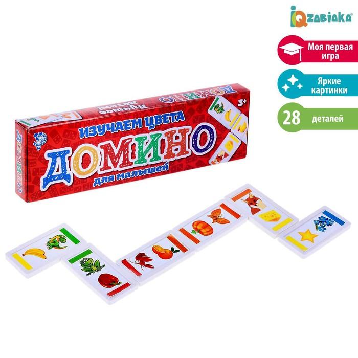 Домино «Изучаем цвета», пластик