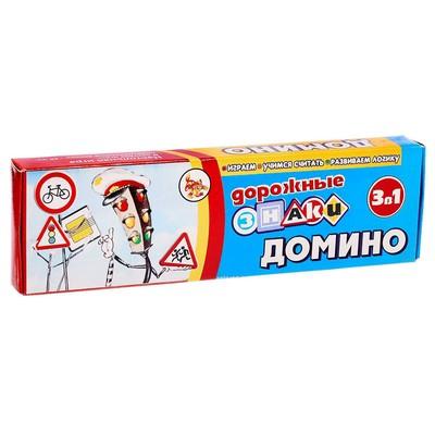 Домино «Изучаем ПДД» - Фото 1