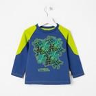 Свитшот для мальчика, рост 110 см (60), цвет синий