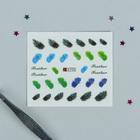 Слайдер-дизайн для ногтей «Пёрышки», водный, разноцветный