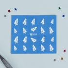 Наклейки для ногтей «Пёрышки», водные, цвет белый