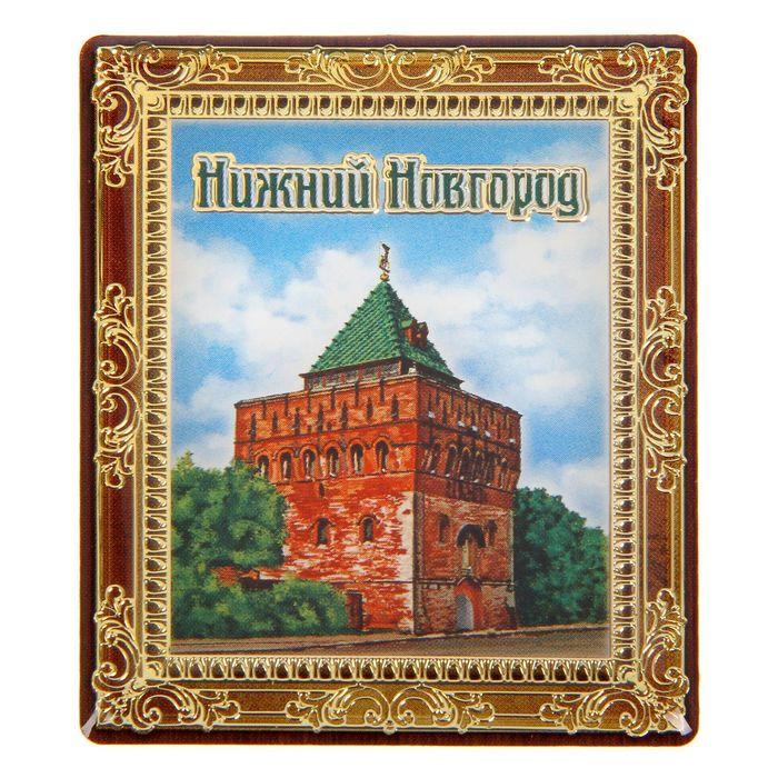Магнит-картина Нижний Новгород