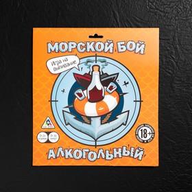 Алкогольная игра «Морской бой» с фантами Ош