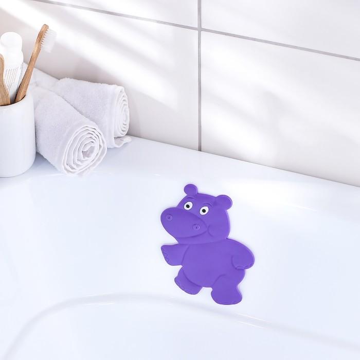 Мини-коврик для ванны «Бегемотик», 12×13 см, цвет фиолетовый
