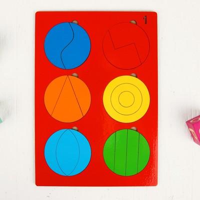 Головоломка логическая «Сложи круг №1», по методике Никитина 30 × 21 см, МИКС - Фото 1