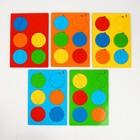 Головоломка логическая «Сложи круг №1», по методике Никитина 30 × 21 см, МИКС - Фото 3