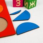 Головоломка логическая «Сложи круг №2», 30 × 21 см, по методике Никитина, МИКС - Фото 2