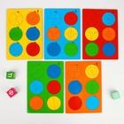 Головоломка логическая «Сложи круг №2», 30 × 21 см, по методике Никитина, МИКС - Фото 3