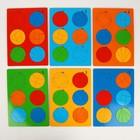 Головоломка логическая «Сложи круг №3», 30 × 21 см, по методике Никитина, МИКС - Фото 3
