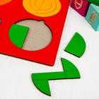 Головоломка логическая «Сложи круг №4», 30 × 21 см, по методике Никитина, МИКС - Фото 2