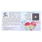 Математический планшет «Волшебная дощечка», малый, инструкция: 10 стр - Фото 4