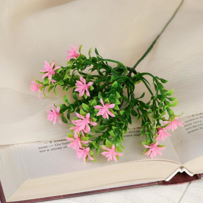 """Букет """"Мелкие цветочки"""" 20 см (цена за 1шт, в букете 6шт) микс"""