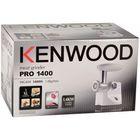 Мясорубка Kenwood MG 450, 1400 Вт, 2 дополнительных насадки, 3 дополнительных решетки, белая - Фото 3