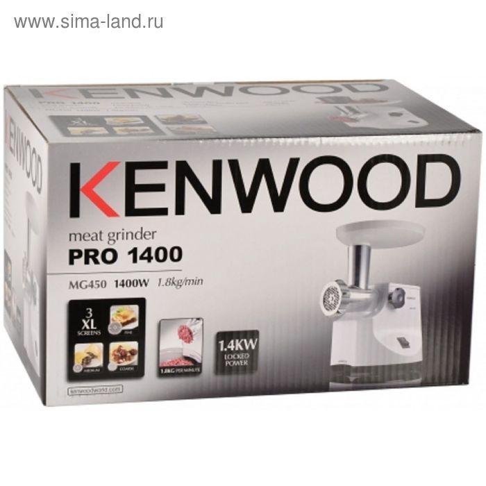 Мясорубка Kenwood MG 450, 1400 Вт, 2 дополнительных насадки, 3 дополнительных решетки, белая