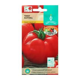 """Семена Томат """"Балтиец"""", раннеспелый, плоды плоскоокруглые, красные, 0,1"""