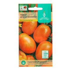 Семена Томат 'Де Барао' Оранжевый, индетерминантный,высокорослый, 0,1 г Ош