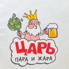 """Шапка для бани с термопечатью """"Царь пара и жара"""" - Фото 2"""