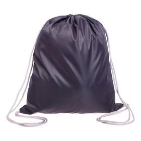 Мешок для обуви Стандарт, 420 х 340, Calligrata, серый Ош