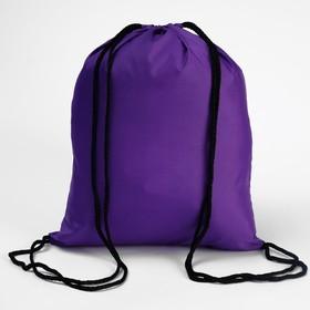 Мешок для обуви Стандарт, 420 х 340, Calligrata, фиолетовый Ош
