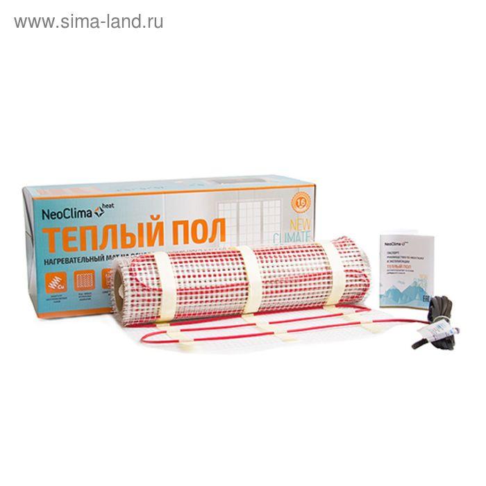 Теплый пол Neoclima, мат нагревательный N-TM 375 Вт, 2.5 м2