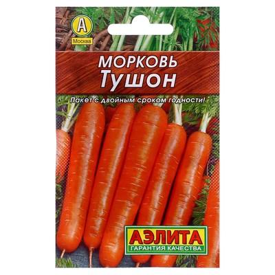 "Семена Морковь ""Тушон"" ""Лидер"", 2 г ,"