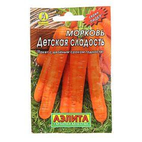 """Семена Морковь """"Детская сладость"""" """"Лидер"""", 2 г ,"""