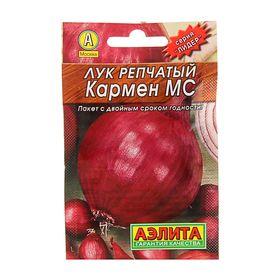 "Семена Лук репчатый ""Кармен МС"" ""Лидер"", Дв, 0,5 г ,"