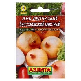 """Семена Лук репчатый """"Бессоновский"""" местный """"Лидер"""", Дв, 1 г ,"""