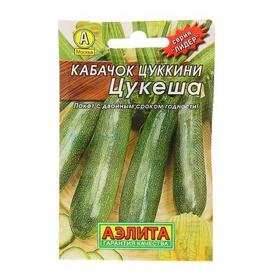 """Семена Кабачок цуккини """"Цукеша"""" """"Лидер"""", 1,5 г ,"""